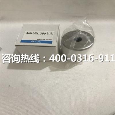 日本SMC滤芯AMD-EL650_油雾分离SMC滤芯_批发