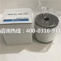 空压机精密SMC滤芯AME-EL550_SMC滤芯型号大全