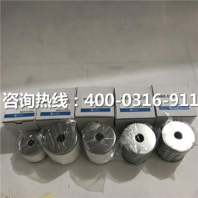 空压机精密SMC滤芯AMF-EL250_SMC滤芯型号大全