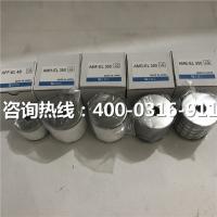 空压机精密SMC滤芯AME-EL250_SMC滤芯型号大全