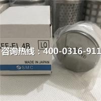 空压机精密SMC滤芯AMH-EL850_SMC滤芯型号大全