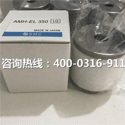 日本SMC滤芯AM-EL650_油雾分离SMC滤芯_批发