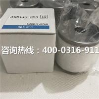 日本SMC滤芯AFF-EL2B_油雾分离SMC滤芯_工厂直销
