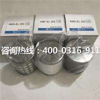 空压机精密SMC滤芯AMH-EL550_SMC滤芯型号大全