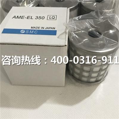 空压机精密SMC滤芯SAMD-EL650_SMC滤芯型号大全