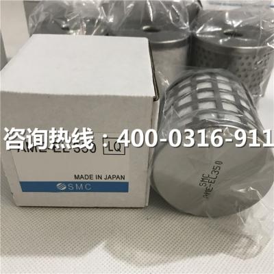 日本SMC滤芯AFF-EL22B_油雾分离SMC滤芯_批发