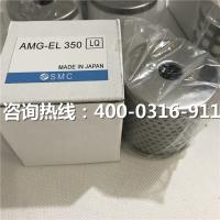 日本SMC滤芯AFF-EL37B_油雾分离SMC滤芯_批发
