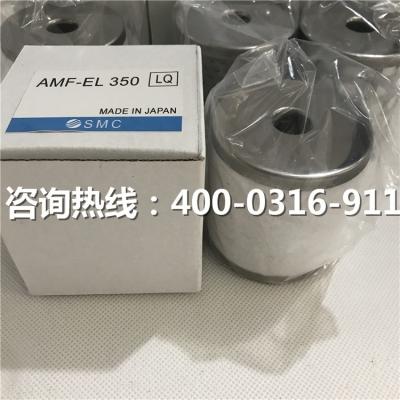 空压机精密SMC滤芯AMH-EL150_SMC滤芯型号大全