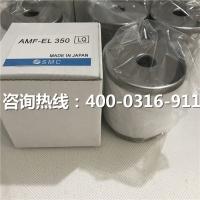 日本SMC滤芯AFF-EL75B_油雾分离SMC滤芯_批发