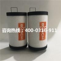 RA/RC40普旭真空泵滤芯_真空泵过滤器滤芯生产厂家