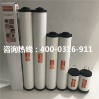 RA/RC25普旭真空泵滤芯_真空泵过滤器滤芯生产厂家