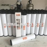 RA/RC250普旭真空泵滤芯_真空泵过滤器滤芯生产厂家