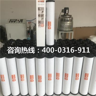 真空泵排气过滤器_真空泵油雾分离器_真空泵滤芯诚信企业