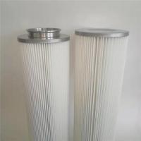 304不锈钢除尘滤芯_304不锈钢除尘滤筒_专业生产厂家