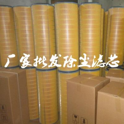 自洁式空气过滤器_钢厂电厂自洁式空气滤芯滤筒_型号齐全厂家
