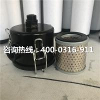 真空泵进气口滤芯_真空泵防尘滤芯_真空泵空气滤芯_批发厂家
