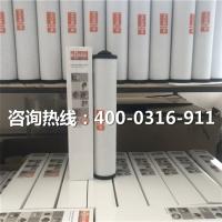 0532140159普旭真空泵排气过滤器_真空泵排气滤芯大全