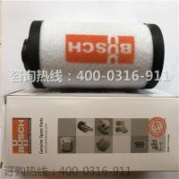 0532000510普旭真空泵排气过滤器_真空泵排气滤芯大全
