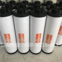 0532140156普旭真空泵排气过滤器_真空泵排气滤芯大全
