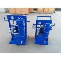 定制各种规格尺寸流量LYC滤油机循环过滤液压油循环使用