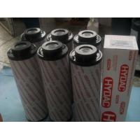 0110D010BN4HC 贺德克滤芯 包装精致
