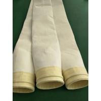 康净除尘布袋节能环保厂家现货供应