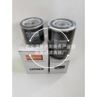 上海真空泵机油滤芯0532000005_真空泵滤芯厂家