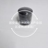香港真空泵机油滤芯0531000002_真空泵滤芯厂家