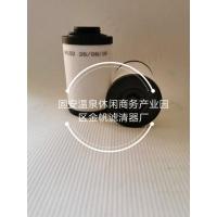 重庆真空泵机油滤芯71018850_真空泵滤芯厂家