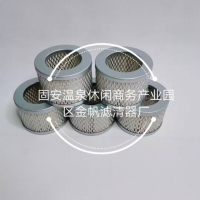重庆真空泵机油滤芯EK96008_真空泵滤芯厂家