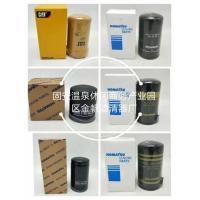 小松机油滤芯-小松滤芯-6735-51-5141滤芯