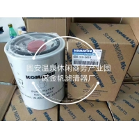 小松滤芯-6732-71-6110滤芯-小松柴油滤芯