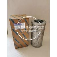 小松滤芯-198-49-11440滤芯-小松液压油滤芯