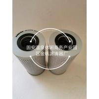 小松滤芯-175-49-02414滤芯-小松液压油滤芯