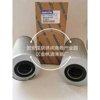 小松滤芯-144-60-11160滤芯-小松液压油滤芯