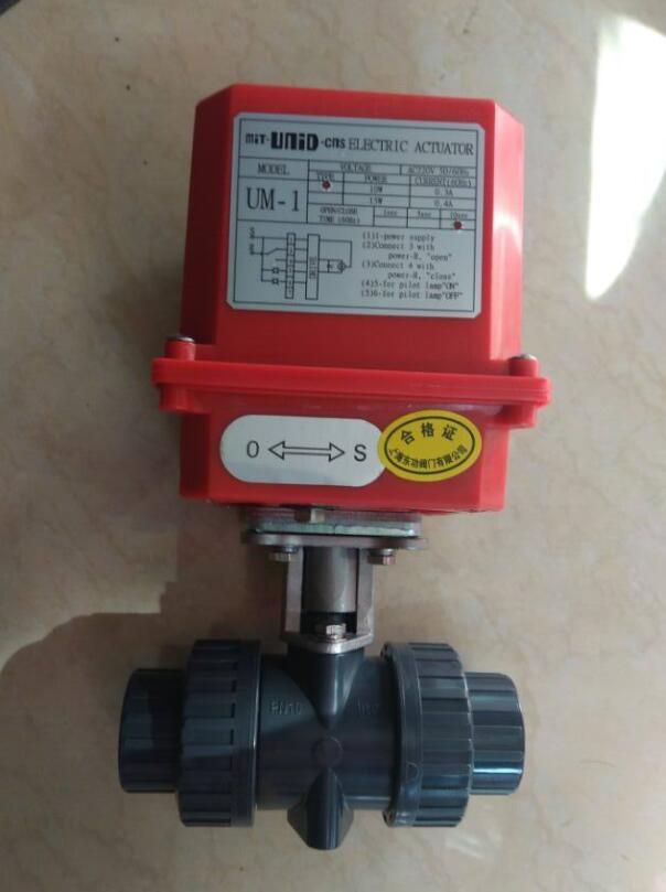 UM-1电动UPVC塑料球阀_UM-1电动塑料球阀_台湾MIT-UNID-CNS鼎机电动阀