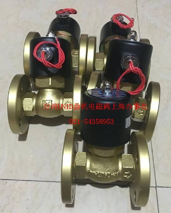 台湾UNI-D鼎机_USF-15USF-25F50F青铜蒸汽电磁阀