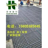 鄂州地下车库顶板排水板》德阳2.5公分蓄水板