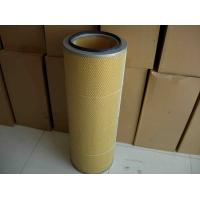 p771522 唐纳森除尘滤芯 供应商