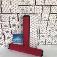 AR020DBFX多明尼克汉德过滤器滤芯-精密滤芯专业制造商