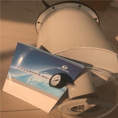 真空泵过滤器-真空泵油烟过滤器-真空泵油雾分离器-标准报价