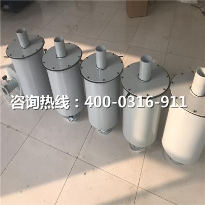 单晶硅行业应用过滤器_H150滑阀式真空泵油烟过滤器批发厂家