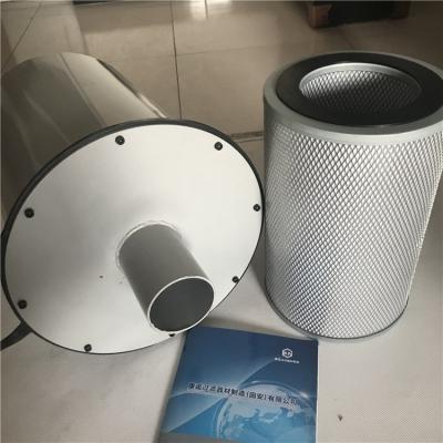 真空泵过滤器-真空泵油烟过滤器-真空泵油雾分离器-全新报价