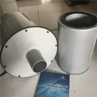 真空泵过滤器-真空泵油烟过滤器-真空泵油雾分离器-货源充足