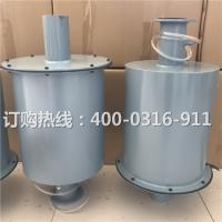 H150真空泵镀膜机油烟过滤器_真空泵油烟处理器生产厂家