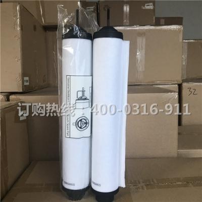 真空泵油雾滤芯 - 真空泵油雾分离器 - 真空泵滤芯订购热线