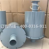真空泵油烟处理器 - 真空泵油雾分离器 - 真空泵过滤器价格