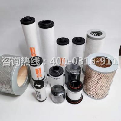 真空泵排气滤芯 - 真空泵油雾分离器 - 真空泵滤芯全国发货