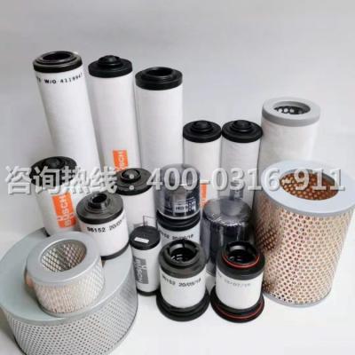 真空泵空气滤芯_真空泵排气滤芯_真空泵油雾滤芯生产厂家