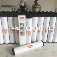 真空泵空气滤芯_真空泵排气滤芯_真空泵油雾滤芯全新价格